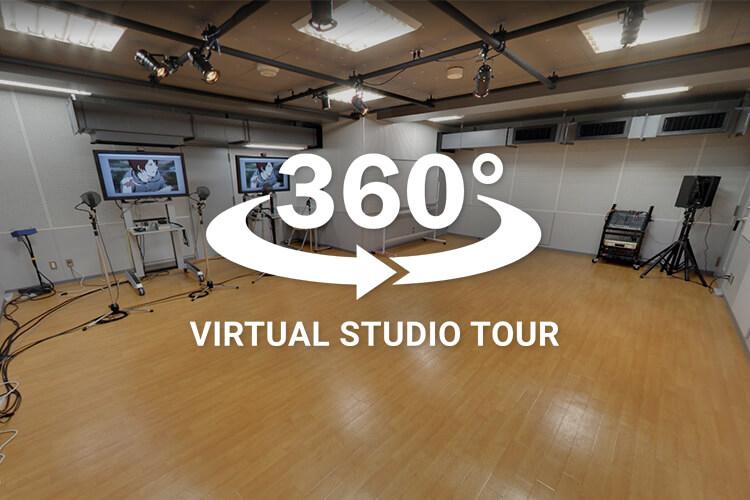 アテレコスタジオなど校舎設備などを360度バーチャルで見てみよう!