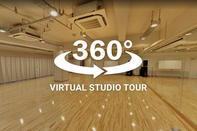 ダンススタジオなど校舎設備などを360度バーチャルで見てみよう!