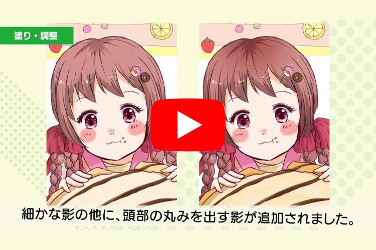 キャラクターデザイン・総作画監督の丸藤広貴さんによる作画添削動画を見てみよう!