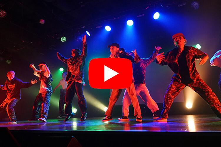 オリジナルダンスイベント「GROOVE STUFF 2020」を動画でチェック!
