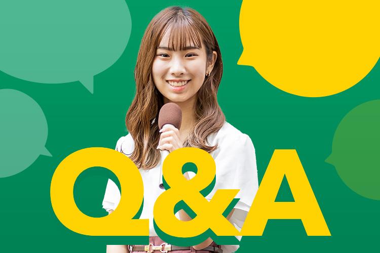 入学相談室によく寄せられる質問と回答をご紹介!