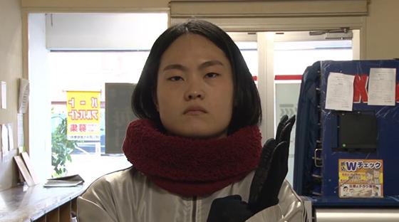 2017年学生作品『不着の愛』 監督・脚本:松本美沙樹