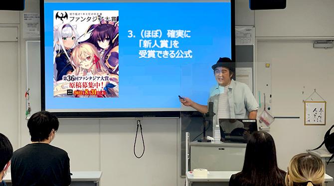 「サマーセミナーin京都」