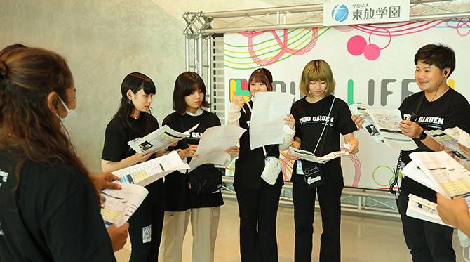 「LOVE! LIFE! LIVE!」