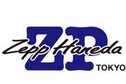 ZeppなどのライブホールでPA技術を習得