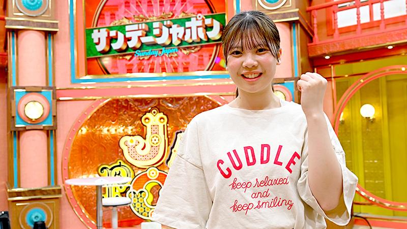 「やれることは何でもやろう!」という意気込みで日々過ごしています 安藤麻倫さん 千葉県立市原緑高校 出身