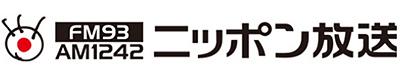 大手ラジオ局・ニッポン放送にて番組収録見学