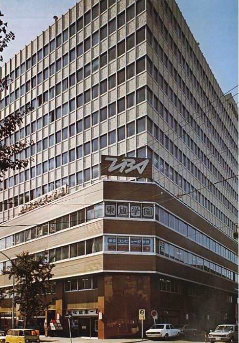 東放学園はTBSの教育事業本部を前身として設立された専門学校です。